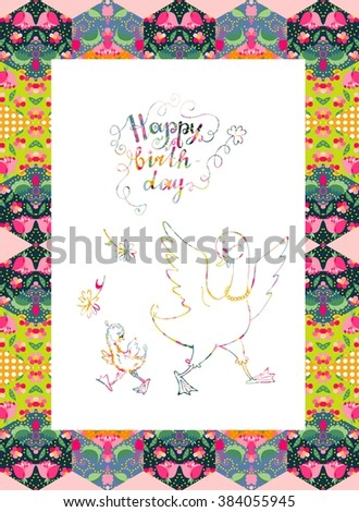Beautiful Happy Birthday card. Mother goose with her little child. Colorful ornamental lines. Lettering. Vector illustration. - stock vector