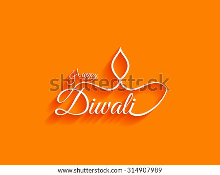 Beautiful Happy Diwali text design on bright background. - stock vector