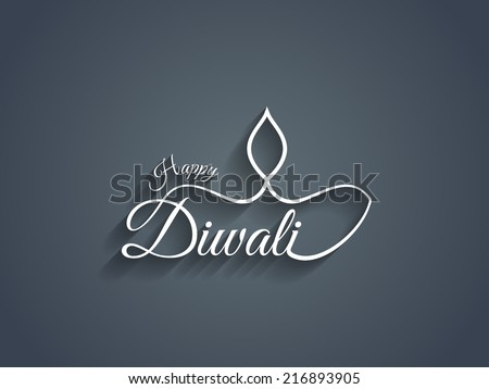 Beautiful Happy Diwali text design. vector illustration - stock vector