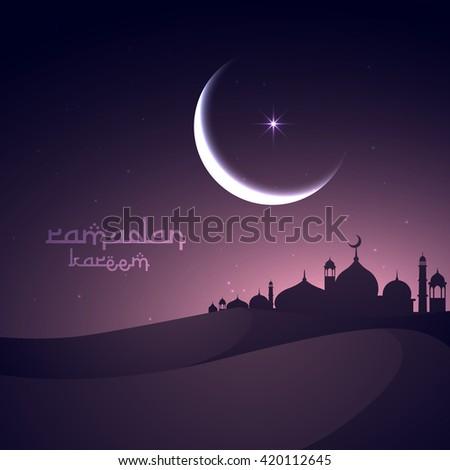 beautiful holy festival eid and ramadan background - stock vector