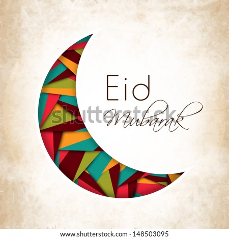 Beautiful illustration for Muslim community festival Eid Mubarak with hanging moon and stars. - stock vector