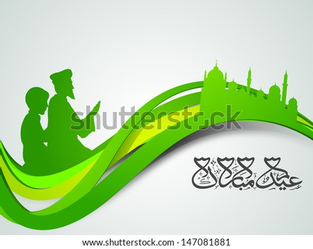 Beautiful illustration of Muslim community festival Eid Mubarak with mosque design, Arabic Islamic calligraphy and people praying on shiny green wave background. - stock vector