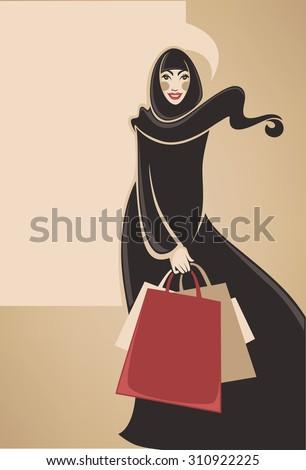 beautiful image of Arabic Muslim woman doing shopping, vector illustration - stock vector