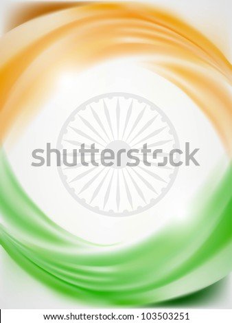 Beautiful Indian flag background with space for your text for Republic Day and Independence Day and other occasions. Vector illustration. EPS10. - stock vector