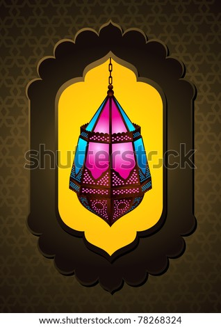 Beautiful Islamic Lamp in arch - Vector Illustration - stock vector
