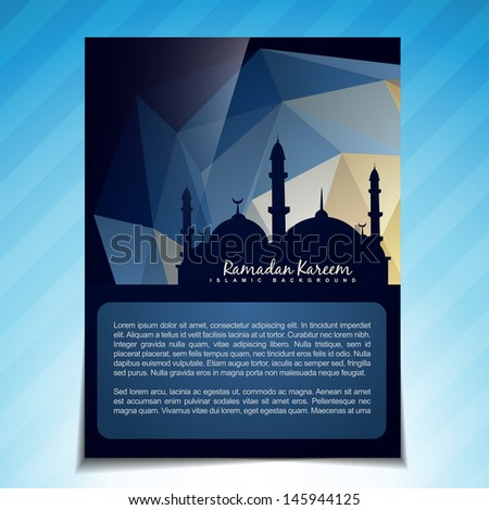 beautiful islamic template vector design - stock vector