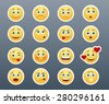 Beautiful joyful and sad smiley yellow stickers in a small set of - stock vector