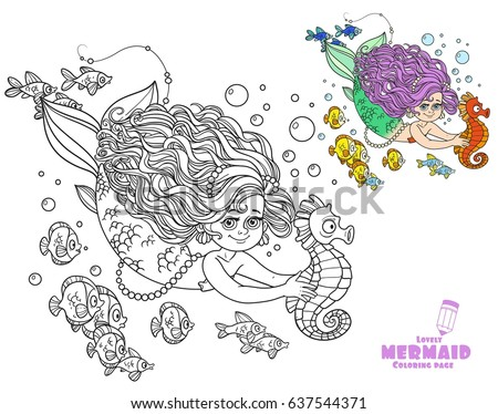 Beautiful Little Mermaid Girl Swimming Sea Stock Vector 637544371 ...