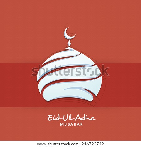 Beautiful mosque on creative background for Muslim community festival Eid-Ul-Adha Mubarak celebrations.  - stock vector