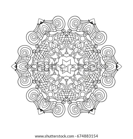 Beautiful Oriental Style Mandala Round Lace Ornament For Design Esoteric Symbol Sacred To The