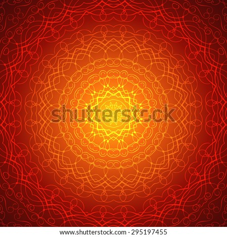 Beautiful Pattern Design (EPS10 Vector) - stock vector
