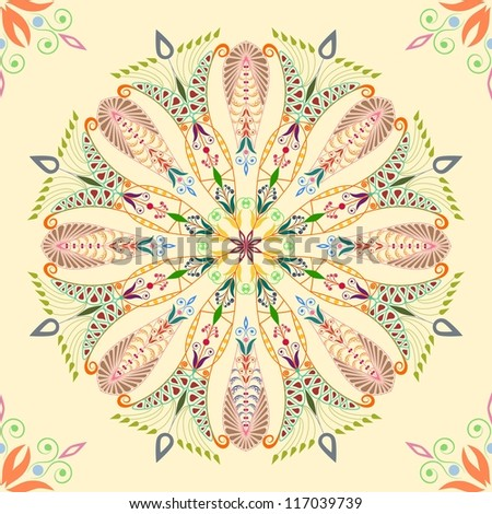 Beautiful pattern. Vintage colors. Seamless - stock vector