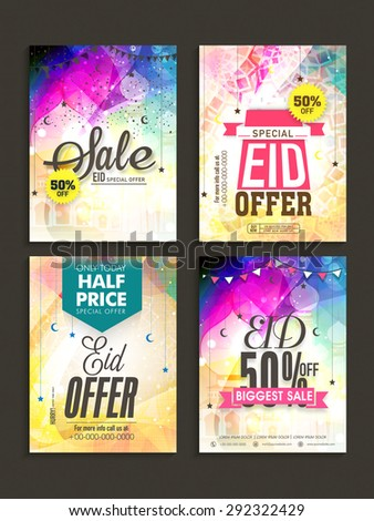 Beautiful poster, banner or flyer design decorated with Islamic elements for Eid Sale with special discount offer. - stock vector