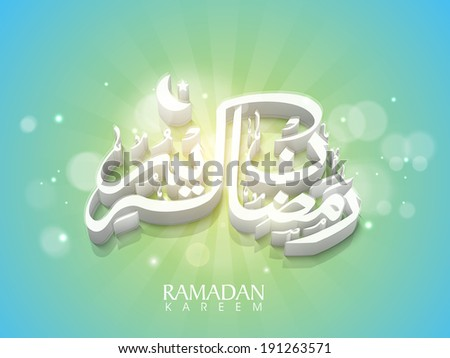 Beautiful poster, banner or flyer design with arabic islamic calligraphic text Ramadan Kareem or Ramazan Kareem on shiny colourful background for holy month of muslim community. - stock vector