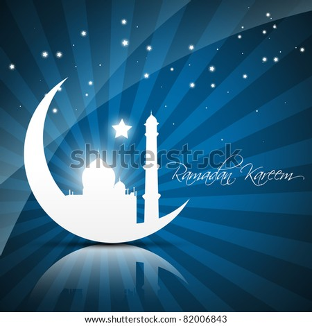 beautiful ramadan kareem vector illustration - stock vector