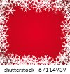 Beautiful snowflakes frame. Vector festive background. - stock photo