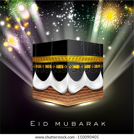 Beautiful View of Qaba or Kabaa Shareef on colorful rays background for celebration of Muslim community festival Eid Mubarak.EPS 10. Vector illustration. - stock vector