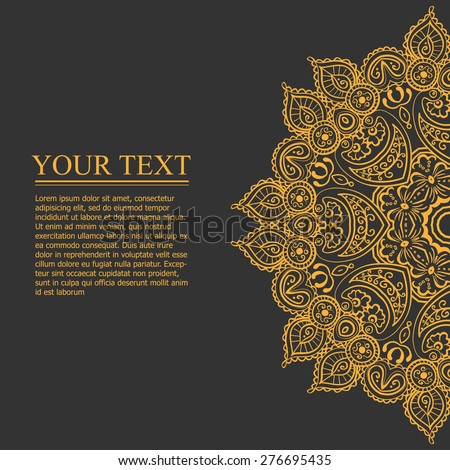 beautiful vintage circular pattern of indian, floral round, vector illustration - stock vector