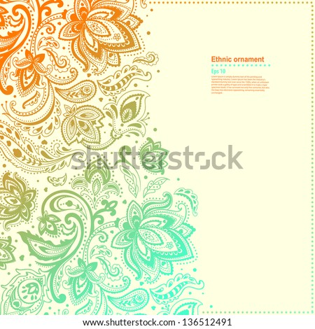 Beautiful vintage ornament can be used as a greeting card - stock vector