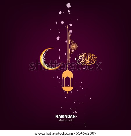 Happy Ramadan Stock Images Royalty Free Images Vectors