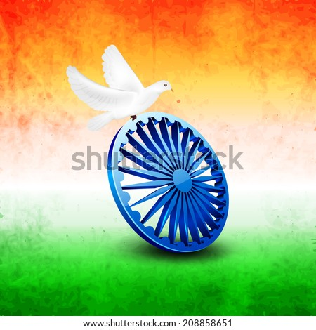 Beautiful white pigeons sitting on Asoka Wheel on national tricolors grungy background for 15th of August, Indian Independence Day celebrations.  - stock vector