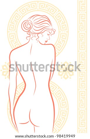 Beautiful woman - stock vector