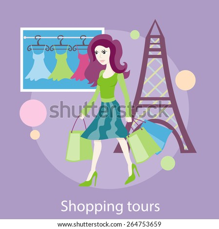 Beautiful woman with a lot of shopping bags. Lifestyle shopping tours. Concept in flat design style. Can be used for web banners, marketing and promotional materials, presentation templates - stock vector