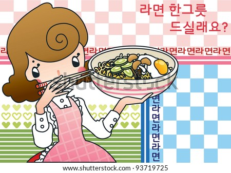 Beautiful Young Woman with Tasty and Spicy Ramen - Korean Words : 'Would you like bowl of Ramen?' - stock vector