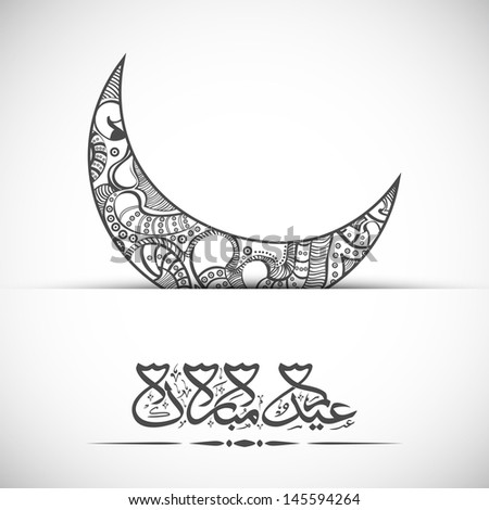 Simple Eid Mubarak Eid Al-Fitr Decorations - stock-vector-beautifully-floral-design-decorated-crescent-moon-with-arabic-islamic-calligraphy-of-text-eid-145594264  Image_27219 .jpg