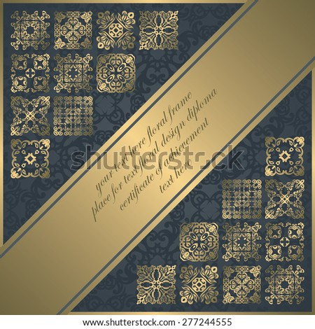 Beauty card with vintage elements and place for text.  Vintage border, design elements. Gold decoration. Card have seamless background - stock vector