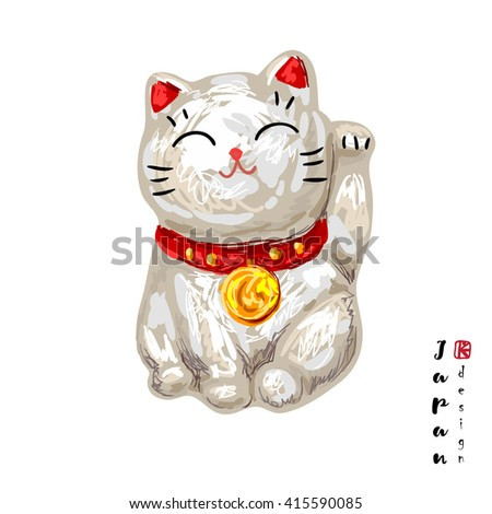 Qui vient asian prosperity cat sounds