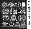 Beer icon chalkboard set - labels, posters, signs, banners, vector design symbols. Removable background texture. - stock