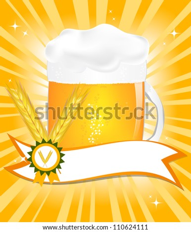 Beer with ribbon