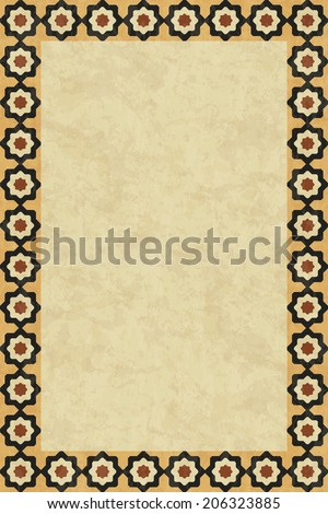 beige marbled paper with ornamental frame, floral motif, textured vector illustration - stock vector