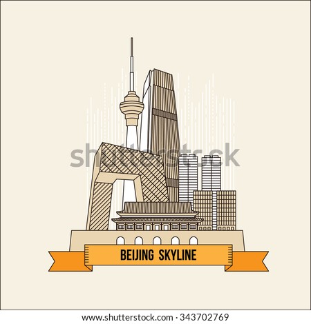 Beijing (Capital of China) Skyline - Vector Illustration - stock vector