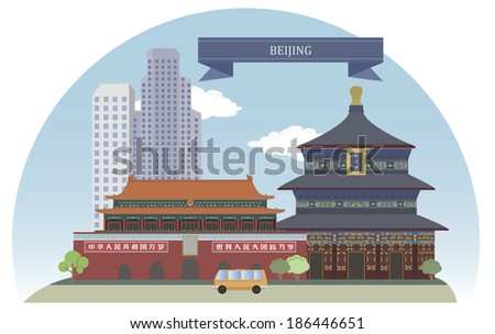 Beijing, China. For you design - stock vector