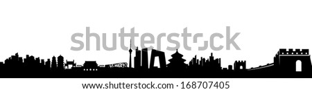 Beijing City Skyline black Silhouette vector artwork - stock vector