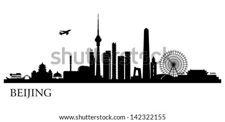 Beijing city skyline. Vector silhouette illustration - stock vector