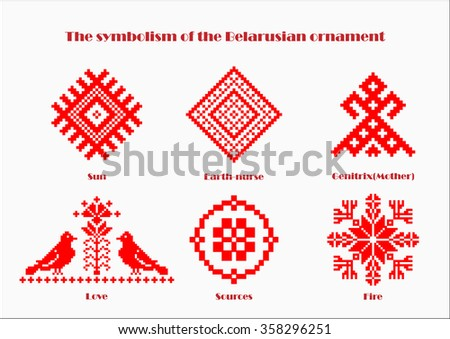 Belarusian National Pattern Symbolism Belarusian Ornament Stock