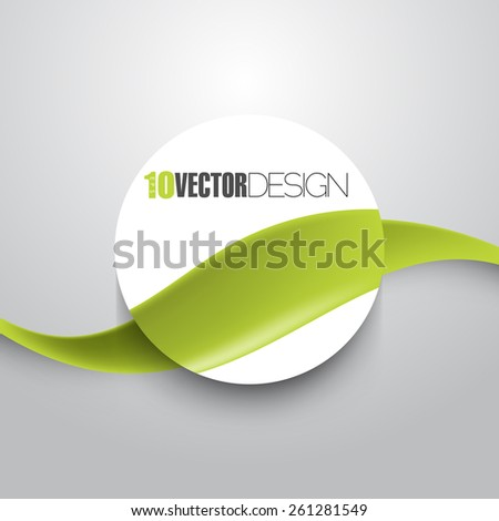 bent wave green line overlapping blank round frame with space for texts and images eps10 vector background - stock vector