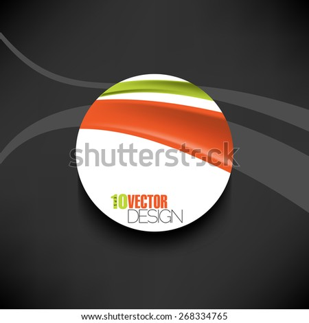 bent wave lines overlapping blank round frame with space for texts and images eps10 vector background - stock vector