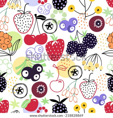 Berry pattern. Nice seamless vector pattern. - stock vector