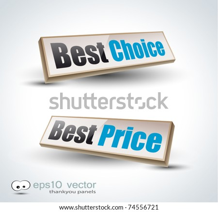 Best Choice Box Panel: 3D icons with shadows - stock vector