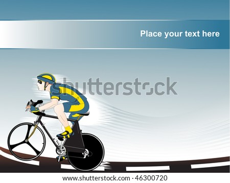 bicyclist vector illustration - stock vector