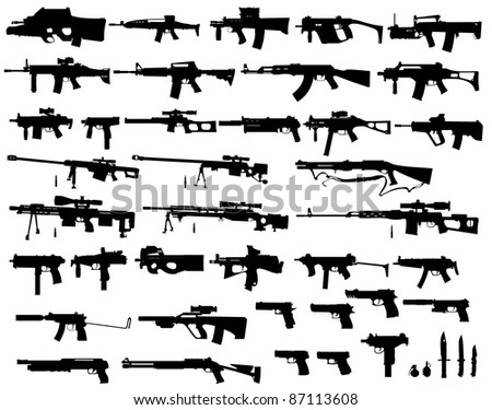 Big arsenal weapon - stock vector