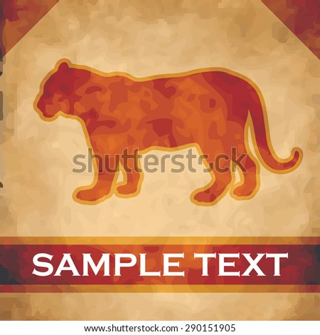 Big cat silhouette on parchment with dark brown and gold ribbon - stock vector