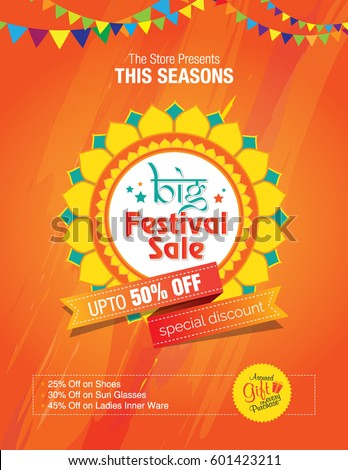 Big Festival Sale Template Design Illustration on Abstract Background - Big Sale Background Template