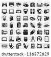 big icon set of electronic devices on gray - stock photo