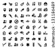 Big Medical And Health Icons Set Created For Mobile, Web And Applications. - stock