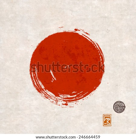 Big red grunge circle on vintage rice paper. Sealed with decorative red stamps. Stylized symbol of Japan. Vector illustration. - stock vector